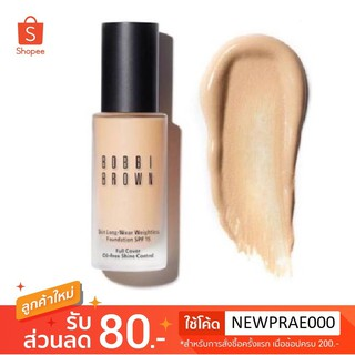 พร้อมส่ง - Bobbi Brown Skin Long-Wear Weightless Foundation SPF15 PA++