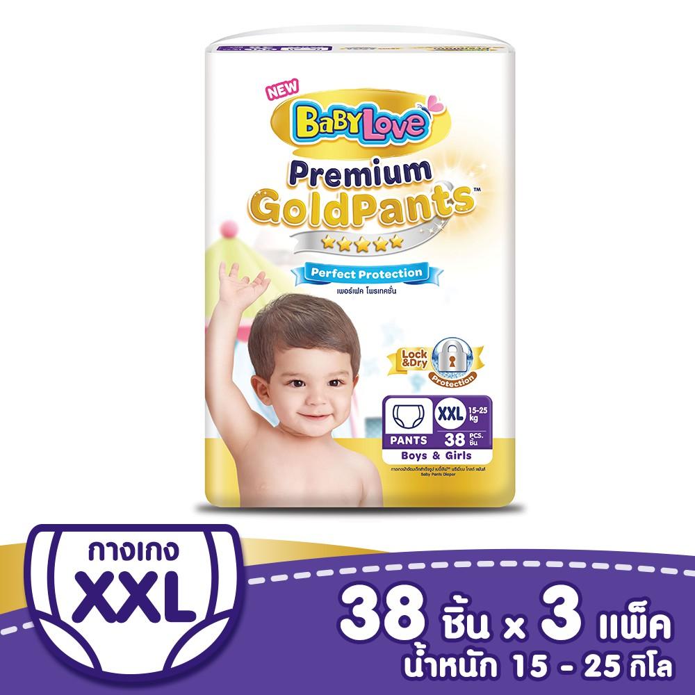 [ขายยกลัง]BabyLove Premium Gold Pants Perfection Protection Size XXLx3 (สำหรับสมาชิก)