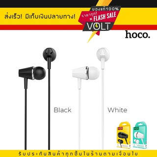 Review Hoco M34 Honor music universal earphone with microphone