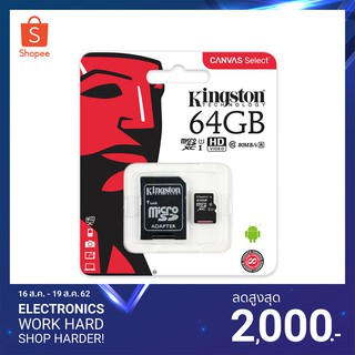 Kingston 64GB Canvas Select MicroSDXC Class 10 80r/10w MB/s Memory Card + SD Adapter (KT003/SDCS-