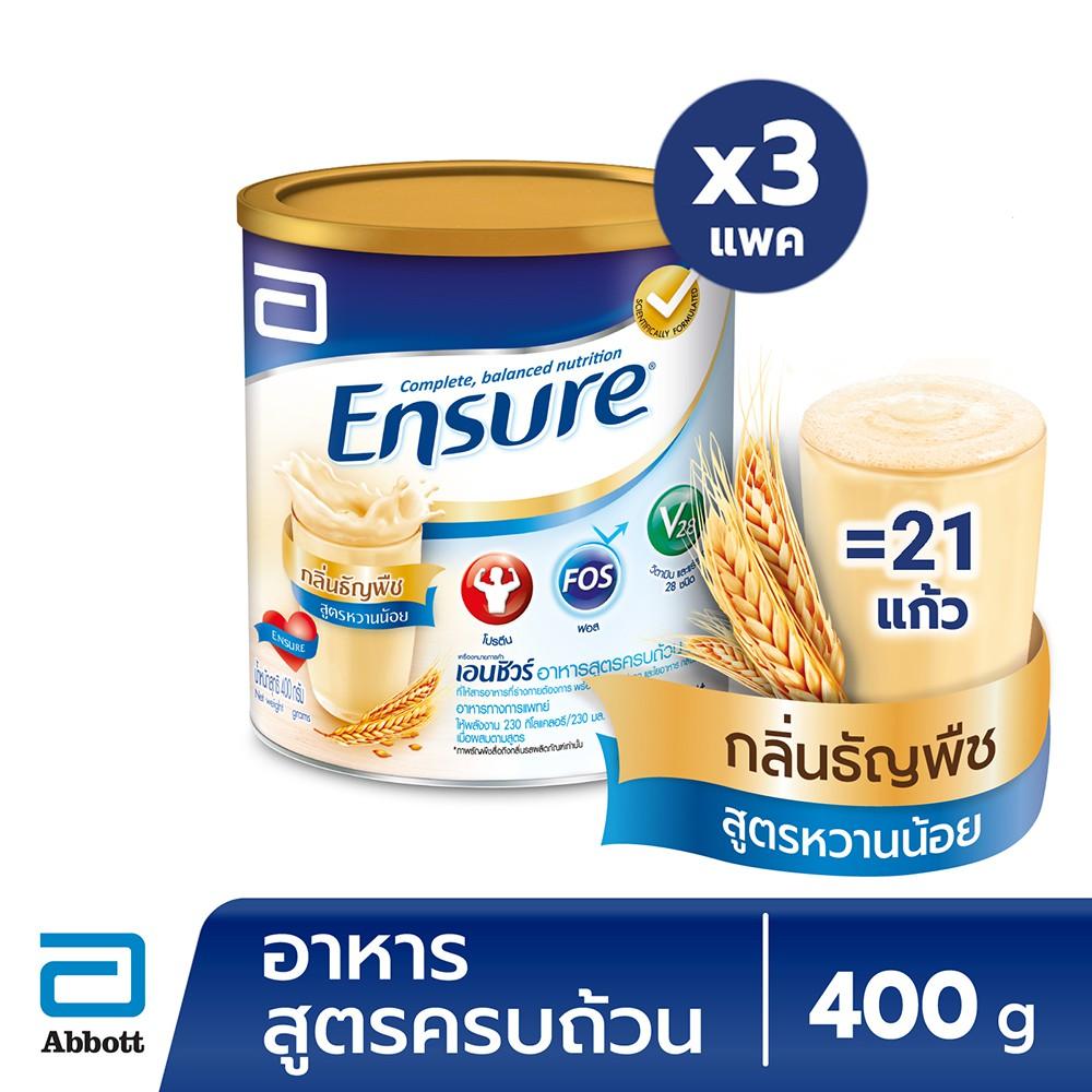 [จัดส่งฟรี] Ensure Wheat 400G อาหารสูตรครบถ้วน (pack 3)