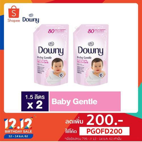 Downy® ดาวน์นี่ เบบี้ เจนเทิล ผลิตภัณฑ์ปรับผ้านุ่ม สูตรเข้มข้นพิเศษ 1.5 ลิตร x2 p&g