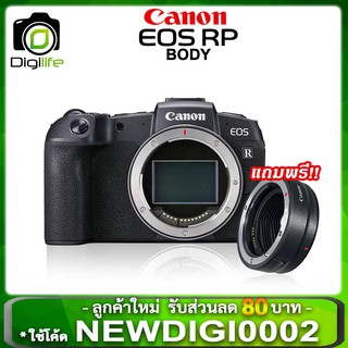 Canon Camera EOS RP Black - Body *พร้อม Adapter EF-EOS R - รับประกัน 1ปี By Digilife Tha