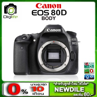 Canon Camera EOS 80D Body - รับประกันร้าน Digilife Thailan