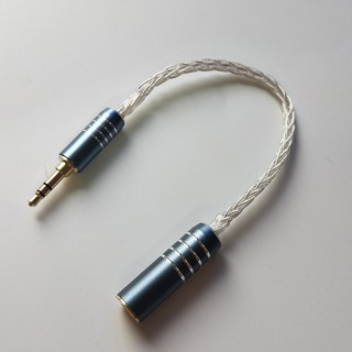Review 4.4mm Balanced Female Plug to 3.5mm Male Audio Adapter Cable 13cm Length Silver Plated Wire for SONY NW-WM1Z