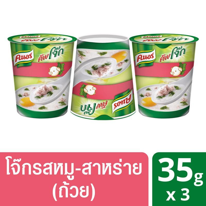 คนอร์ คัพโจ๊ก แบบถ้วย รสหมูสาหร่าย (35 กรัม x แพ็ค 3) Knorr UNILEVER
