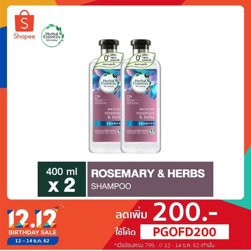 Herbal Essences Rosemary & Herbs Shampoo 400ml เฮอร์บัลเอสเซนท์แชมพูโรสแมรี่เฮิร์บ400มล X 2 p&g