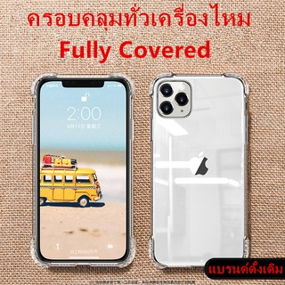 Review iphone 11 pro IPhone XS Max X 6s XR 7 8 6 Plus 5 5s SE Apple Cover Clear Airbag Case Classic Shockproof TPU Phone Cover