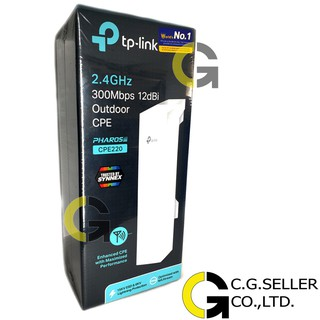 TP-LINK CPE220 รับประกันศูนย์ 3 ปี Access Point Outdoor (12dBi Outdoor CPE 2.4GHz 300