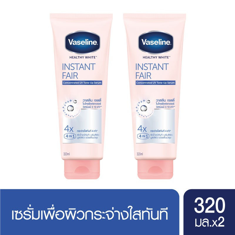 Vaseline Healthy White Instant Fair Serum Pink 320 ml (2 Bottles) วาสลีน เฮลธี ไวท์ อินแสตนท์ แฟร์
