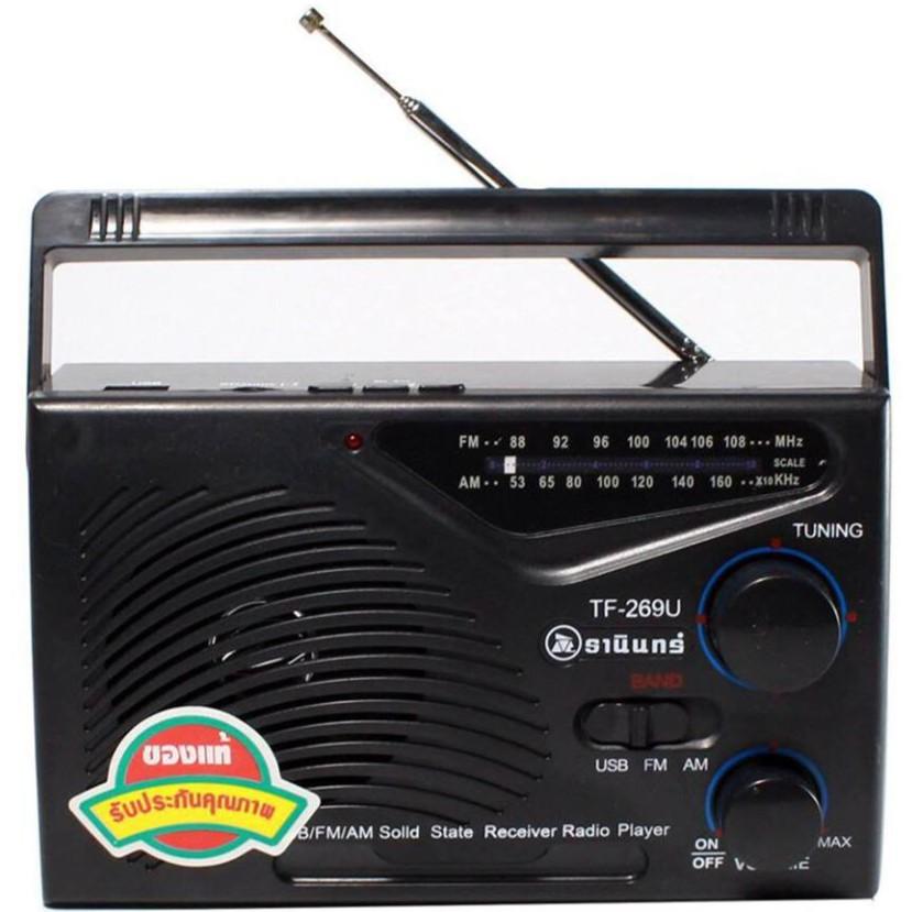 Tanin วิทยุธานินทร์ FM / AM รุ่นTF-269U- สีดำ ข้อมูลจำเพาะ - คุณภาพเสียงชัดใสกังวาน ตามมาตรฐานวิทยุธานินทร์ - วิทยุ FM 87.5-108.5 MHz AM 510-1650 KHz - รับคลื่่นวิทยุชัด มีเสาอากาศ - ใช้ถ่านก้อนใหญ่ (Size D) จำนวน 3 ก้อน - ใช้ไฟบ้านได้ โดยต่ออแดปเตอร์ (กว้างxยาวxสูง) 6x17x10.5 ซม.