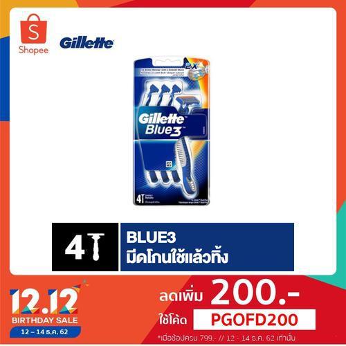 Gillette Blue3 ยิลเลตต์ บลูทรี ชุดใบมีดโกนใช้แล้วทิ้ง แพ็ค 4 p&g