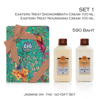 Review On - the - go Gift Set