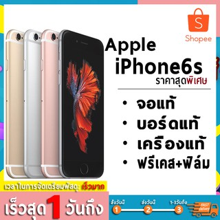 Review iphone6s apple iphone 6s มีประกัน  ไอโฟน6s apple iphone6s iphone โทรศัพท์มือถือ ไอโฟน 6s apple 6s i6s
