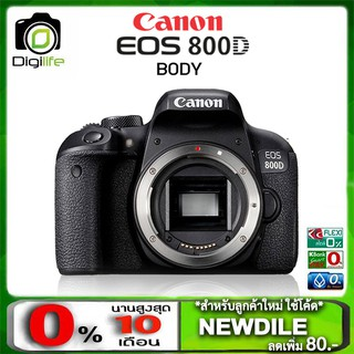 Canon Camera EOS 800D Body - รับประกันร้าน Digilife Thailan