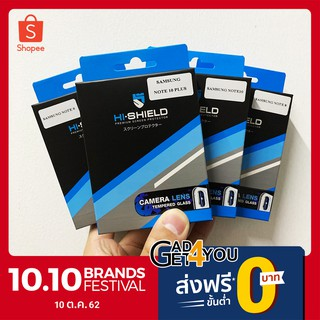 Review HiShield ฟิล์มกระจกกล้อง Samsung Note10 Plus / Note10 / S10+ / S10 / Note9 / S9 Plus / S9