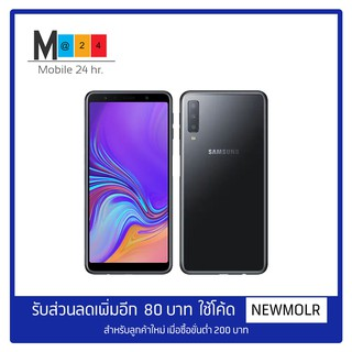 Review Samsung A750G Galaxy A7 2018 6