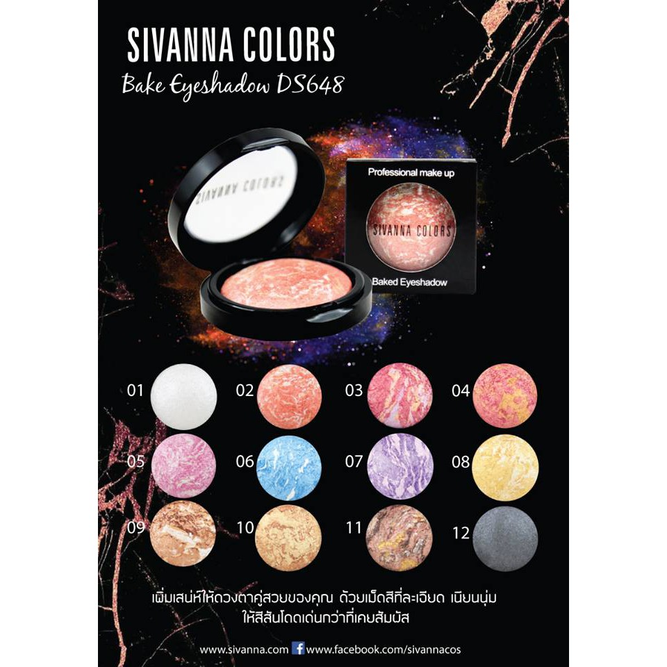 800f70782308e ราคาต่ำสุด Sivanna Colors Bake Eyeshadow DS648 ซีเวียน่า อายแชโดว์ ...