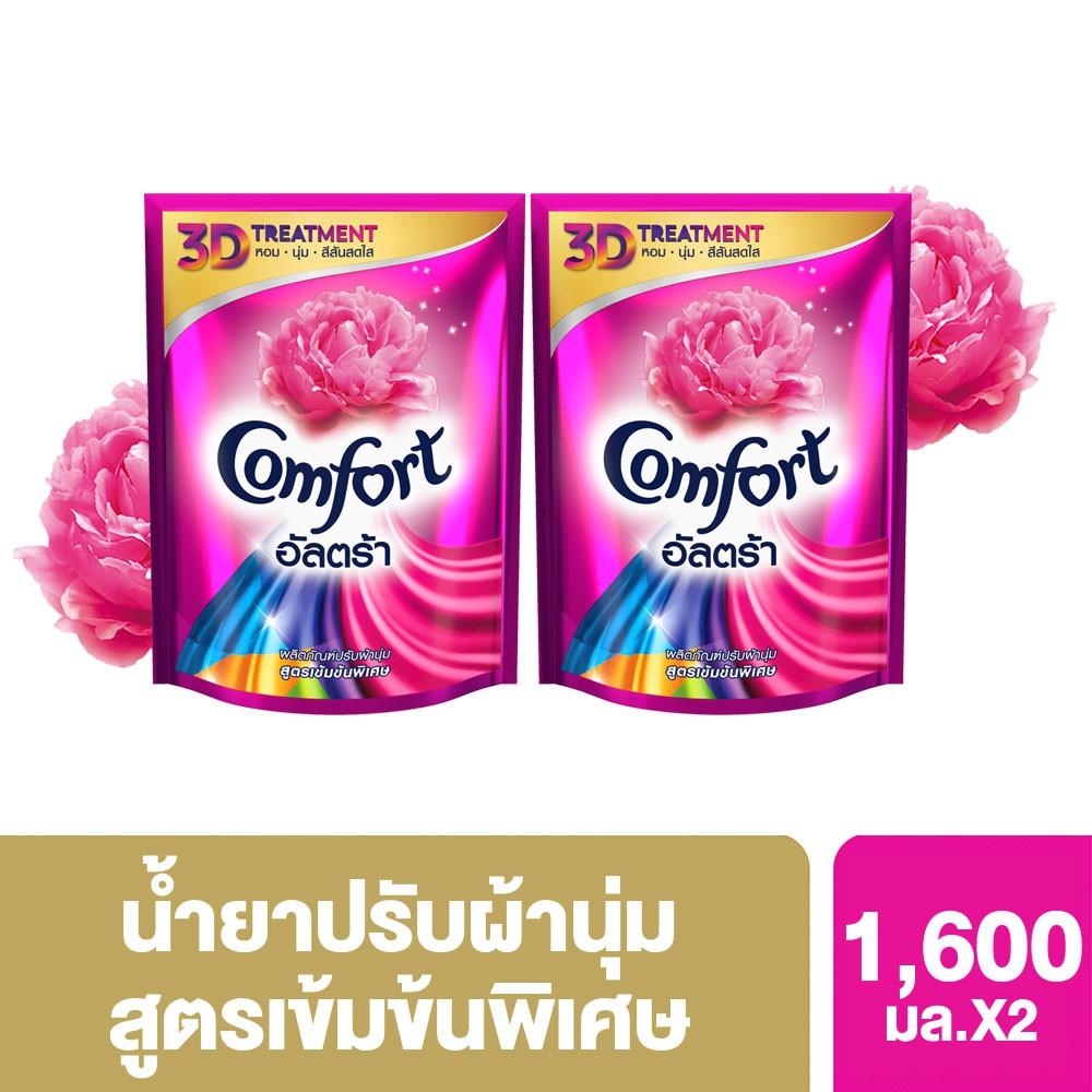 คอมฟอร์ท อัลตร้า น้ำยาปรับผ้านุ่ม สีชมพู 1600 มล. x2 Comfort Ultra Fabric Softener Pink 1600 ml. UNI