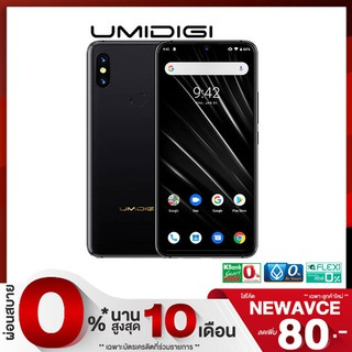 Review UMIDIGI S3 PRO Android 9.0 48MP+12MP+20MP 5150mAh 128GB rom 6GB ram 6.3