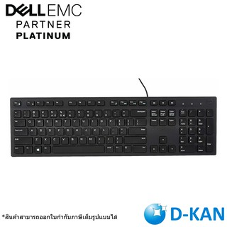 Review Dell KB216 Multimedia Keyboard ไทย-English USB Warranty 1 Year by Dell (580-ADLG)
