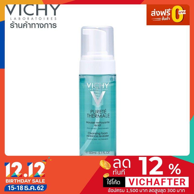 [ส่งฟรี] - Vichy Purete เพียวเต้ เธอมอล เคล็นซิ่ง โฟม เรเดียนซ์ รีวิลเลอร์ 150 มล.