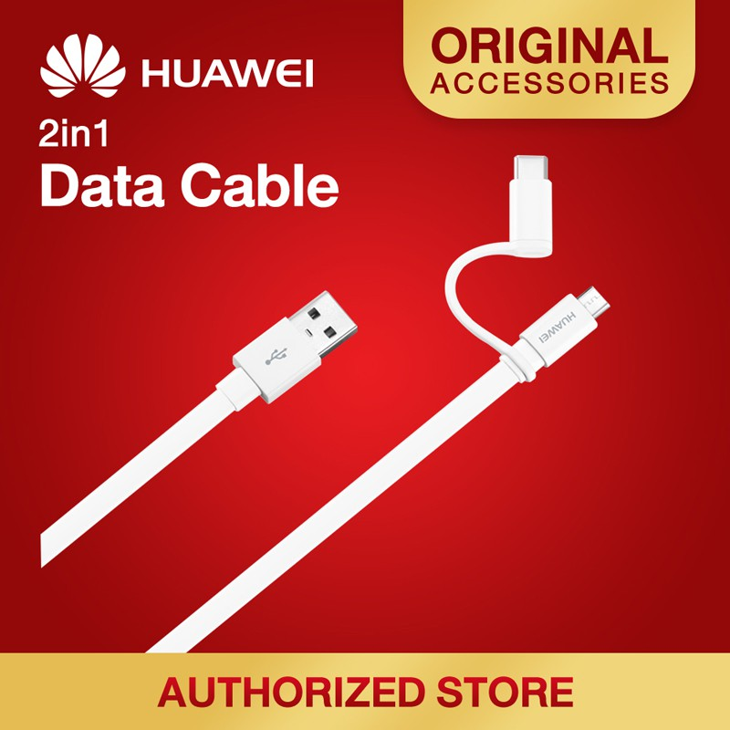 Huawei Two-in-one Data Cable สามารถชาร์จได้ Micro USB และ USB-c