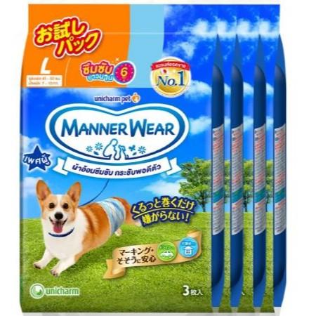 Manner Wear ผ้าอ้อมซึมซับปัสสาวะ Size L สำหรับสุนัขพันธุ์กลาง เพศผู้ สุนัขน้ำหนัก 7.0-10.0กก. รอบเอว