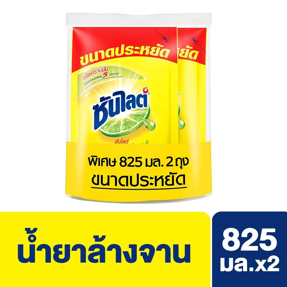 ซันไลต์ เลมอนเทอร์โบ น้ำยาล้างจาน แบบถุง 825 มล. x2 Sunlight Lemon Turbo UNILEVER