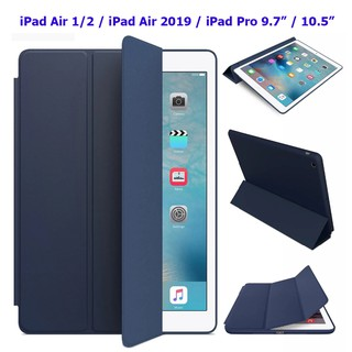 Review เคส iPad 10.2 / 10.5 / Mini 5/ Air 2019/iPad Pro 10.5/New iPad 2018/iPad Pro 9.7/ iPad Smart Cover