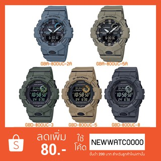 Review CASIO G-SHOCK G-SQUAD UTILITY COLOR GBA-800UC GBD-800UC SERIES(GBA-800UC-2,GBA-800UC-5)