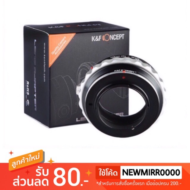 Fotga Nikon G AF-S F AIS AI Lens to Sony NEX-3 NEX-5 E mount adapter