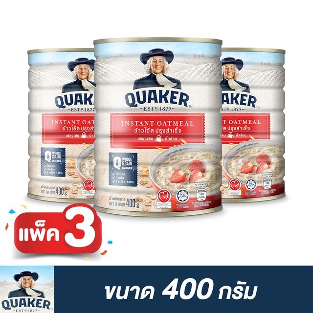เควกเกอร์ ข้าวโอ๊ต ขนาด 400 กรัม (แพ็ค 3)(เลือกรสได้)(PepsiCo)