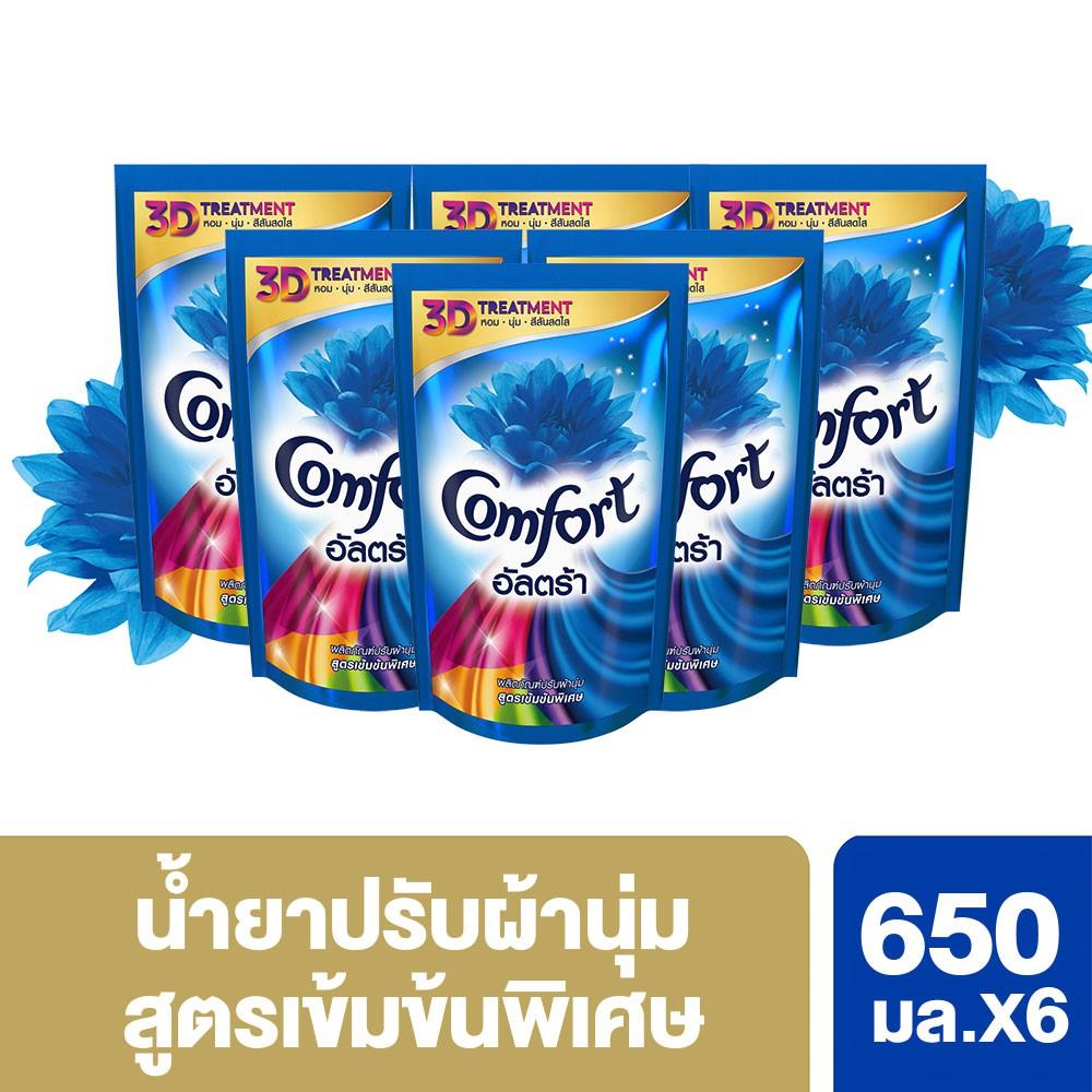 คอมฟอร์ท อัลตร้า น้ำยาปรับผ้านุ่ม สีฟ้า 650 มล. x6 Comfort Ultra Fabric Softener Blue 650 ml. UNILEV