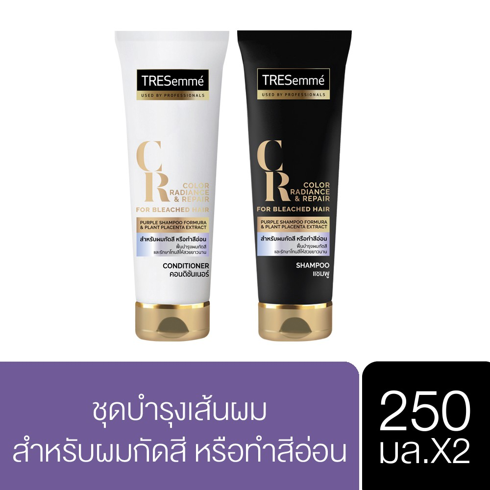 Tresemme' Shampoo Bleached Hair 250 ml. and Hair Conditioner 250 ml. UNILEVER