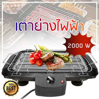 เตาย่างไฟฟ้าบาร์บีคิว Electric Grill Teppanyaki Machine Indoor outdoor Smokeless BBQ Nonstick
