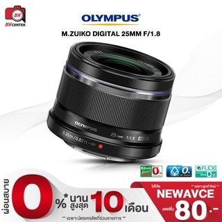 Olympus 9-18 ราคาเพียง ฿14,900