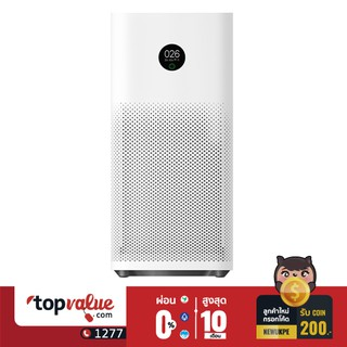 [Global V.] Xiaomi Mi Air Purifier 3H เครื่องฟอกอากาศ 48 ตรม. รับประกันสินค้า 1 ปี By Topvalue Care :1277