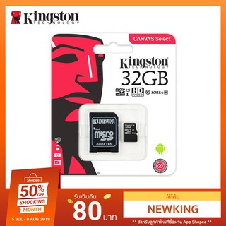 Kingston 32GB Canvas Select MicroSDHC Class 10 80r/10w MB/s Memory Card + SD Adapter (KT002/SDCS-