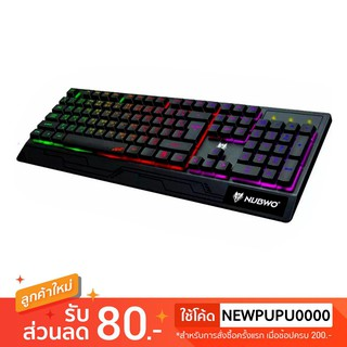 Review Nubwo คีย์บอร์ด  Valoz NK-19  Rubber Dome switch Gaming Keyboard