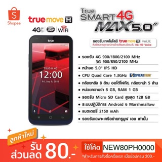 Review True smart4g max5.0