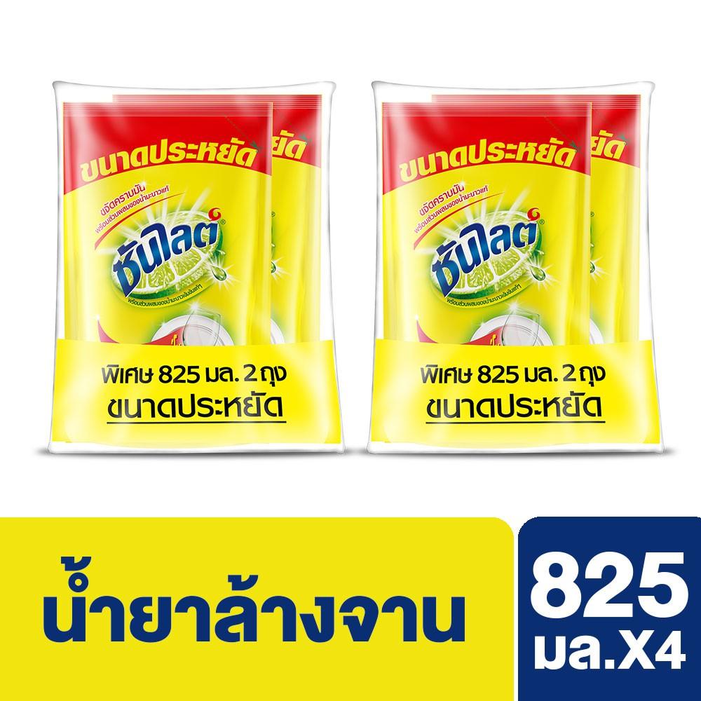 ซันไลต์ เลมอนเทอร์โบ น้ำยาล้างจาน แบบถุง 825 มล. x4 Sunlight Lemon Turbo UNILEVER