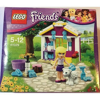 LEGO FRIENDS 41029 STEPHANIE NEW BORN LAMB