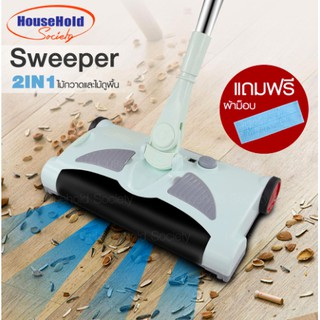 The best ไม้กวาดและถูพื้น Cordless Mop and Auto Sweeper 2-in-1