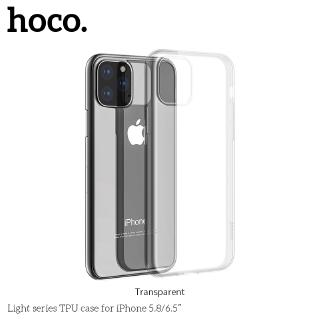 Review HOCO Light Series 2019 New iPhone 11 / Pro / Max phone Case 5.8 6.1 6.5 ใสเคสโทรศัพท์มือถือ
