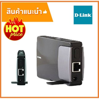 Wireless N Pocket Router & ACCESS POINT DAP-1350 D-Link REPEATER N300 3-in-1 รองรับ Mode Router, Access Poing และ Client