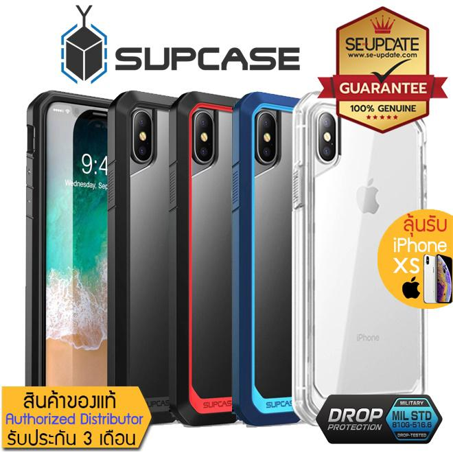 Review (ของแท้) เคส iPhone X / XS SUPCASE Unicorn Beetle Clear Case