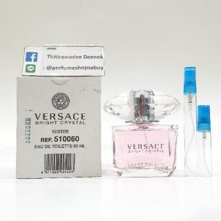 The best น้ำหอมแบ่งขาย Versace Bright Crystal for Women EDT