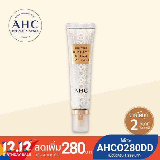 [ลดทั้งร้าน] AHC The Pure Real Eye Cream For Face อายครีมทาได้ทั่วทั้งใบหน้า 30 มล. (มีโค้ดลดเพิ่ม)