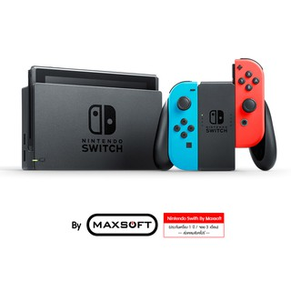 ☑ เครื่องเกม Nintendo Switch [Asia] by Maxsoft Singapo
